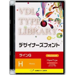 視覚デザイン研究所 VDL TYPE LIBRARY デザイ...