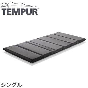 TEMPUR テンピュール フトンデラックス シングル マットレス 布団|rcmdhl