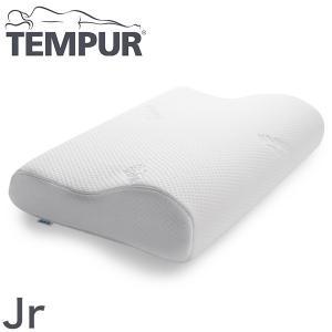 テンピュール 枕 オリジナルネックピロー Jrサイズ エルゴノミック 新タイプ 正規品 3年間保証付 低反発枕 まくら|rcmdhl