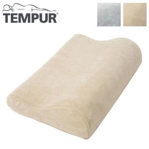 テンピュール 枕 オリジナルネックピロー Sサイズ エルゴノミック 新タイプ 正規品 3年間保証付 低反発枕 まくら 代引不可|rcmdhl