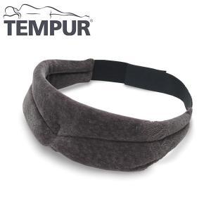 TEMPUR テンピュール スリープマスク 低反発|rcmdhl