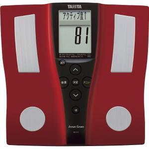 タニタ 体組成計 インナースキャン レッド 健康機器 体脂肪計 内臓脂肪計 体重計付体脂肪計 BC2...