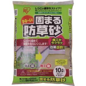 IRIS 固まる防草砂 10L イエロー 10L-YE 緑化用品・園芸用品|rcmdhl