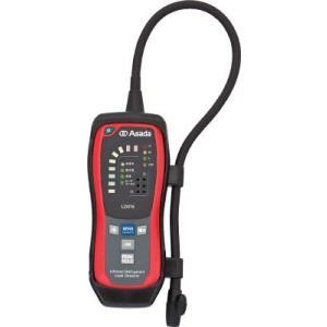 【商品詳細】  ●赤外線式(NDIR方式)リークセンサー搭載で、正確に漏えいを検知します。●漏えい量...