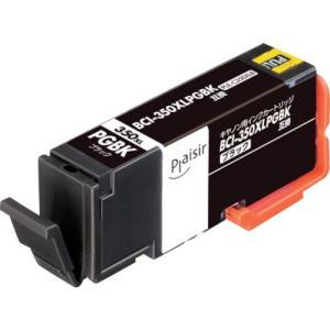 【商品詳細】   ●プリンタメーカーの純正インクカートリッジと同じように使用できる互換性があるインク...