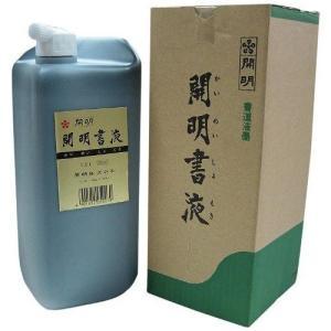 開明 書液 タテ型1.8L SY-5007|rcmdhl