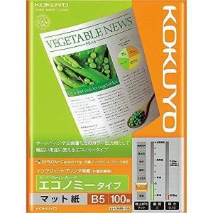 コクヨ インクジェットプリンタヨウシ KJ-M1...の商品画像