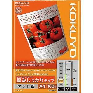コクヨ インクジェットプリンタヨウシ KJ-M16A4-100 JANコード:49014802539...