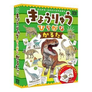 学研ステイフル 恐竜ひらがなカルタ Q204773 かるた ひらがな 学習 おもちゃ|rcmdhl
