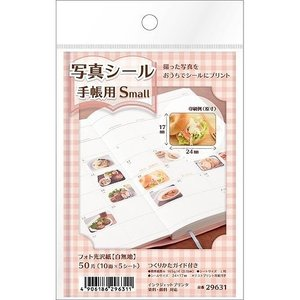 エーワン 写真シール手帳用SMALL 29631 rcmdhl
