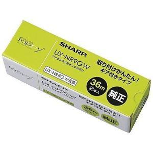 シャープ ファックス用インクリボン 2本 UXN...の商品画像