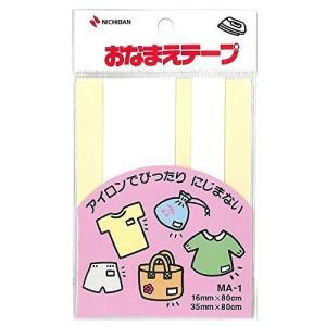 ニチバン おなまえ テープ MA-1 JANコード:4987167022815 16mmX80mm,...