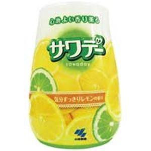 レモン 堂 再販