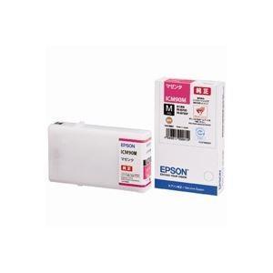 (業務用30セット) EPSON エプソン インクカートリッジ 純正 〔ICM90M〕 マゼンタM