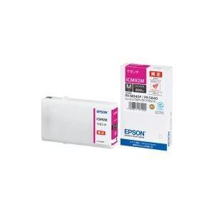 (業務用30セット) EPSON エプソン インクカートリッジ 純正 〔ICM92M〕 マゼンタ