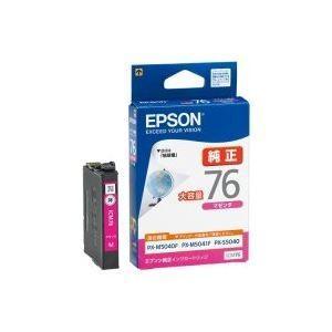 (業務用30セット) EPSON エプソン インクカートリッジ 純正 〔ICM76〕 マゼンタ