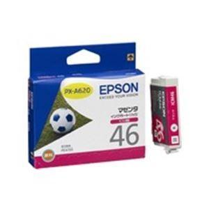 (業務用50セット) EPSON エプソン インクカートリッジ 純正 〔ICM46〕 マゼンタ