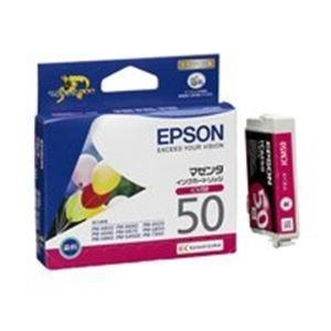 (業務用50セット) EPSON エプソン インクカートリッジ 純正 〔ICM50〕 マゼンタ