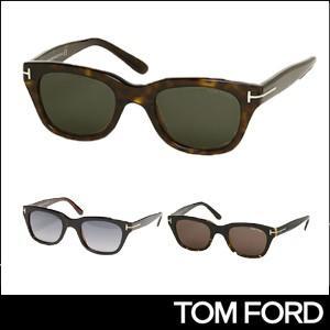 TOM FORD トムフォード サングラス SNOWDON ウェリントン 0237 アイウェア メンズ 送料無料|rcmdhl