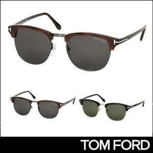 TOM FORD トムフォード サングラス HENRY ウェリントン 0248 アイウェア メンズ 送料無料|rcmdhl