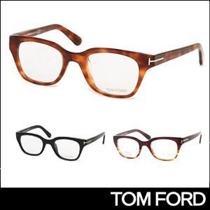 TOM FORD トムフォード メガネフレーム ウェリントン 4240 眼鏡フレーム アイウェア サングラス メンズ&レディース 送料無料|rcmdhl