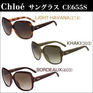 chloe クロエ サングラス ce655s rcmdhl