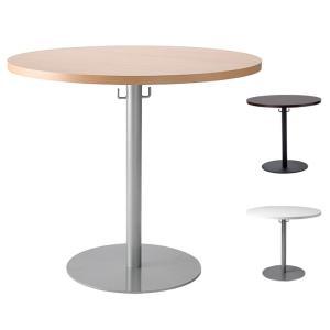カフェラウンジテーブル 750 丸テーブル ラウンドテーブル 自動販売機 イベントホール 飲食店 カフェ ロビー 丸型 重い 円形 代引不可|rcmdhl