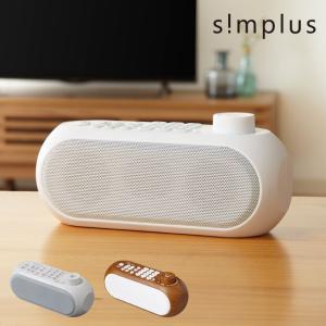 お手元スピーカー スピーカー テレビ用 ワイヤレススピーカー simplus シンプラス SP-LD100 2色 ホワイト ブラック テレビスピーカー ワイヤレス|rcmdhl