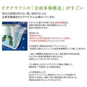 ビタクラフト コロラド 片手ナベ 18cm No.2503|rcmdhl|03