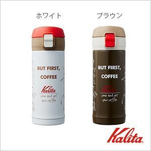 【商品詳細】  ホットコーヒー・アイスコーヒーを 持ち歩くのにちょうどいい350mlサイズ ステンレ...