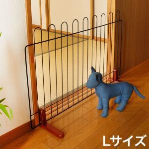 ペットゲート SPF-90 Lサイズ 置くだけ 犬 ゲート 犬用 ペット用ゲート ペットフェンス 柵 犬用品 折りたたみ おしゃれ 代引不可|rcmdhl