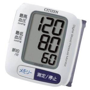 シチズン・システムズ デジタル血圧計 手首式 ...の関連商品3