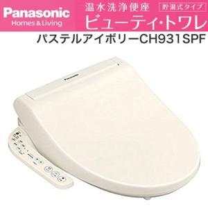 Panasonic パナソニック 温水洗浄便座 ...の商品画像