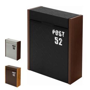 ポスト 壁掛けポスト ブラック グレー ブラウン 鍵付き 防犯 錆びにくい 代引不可|rcmdhl