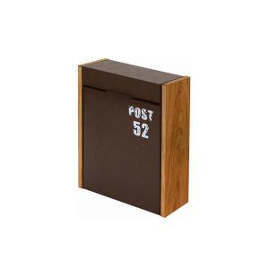 ポスト 壁掛けポスト ブラック グレー ブラウン 鍵付き 防犯 錆びにくい 代引不可|rcmdhl|04