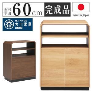日本製 おしゃれ サイドテーブル サイドボード 幅60cm 高さ85cm 国産 大川家具 完成品 木製 収納 ベッドサイドテーブル 代引不可|rcmdin