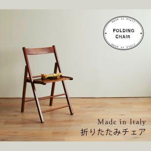 ダイニングチェア チェア チェアー 木製 折りたたみ 折り畳み 北欧 コンパクト イタリア製折り畳み...
