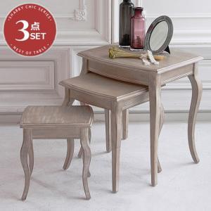 ネストテーブル テーブル3点セット(大・中・小) アンティークシャビーシックシシリー ディスプレイテーブル ナイトテーブル 代引不可|rcmdin