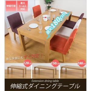 伸長式ダイニングテーブル JF-6120DT 木製 テーブル 代引不可|rcmdin