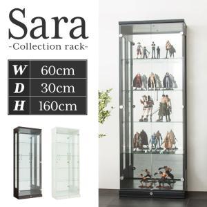 コレクションラック フィギュアケース コレクションケース コレクションボード 幅60 高さ160 奥行30 木製 飾り棚 キュリオケース ガラス棚 代引不可|rcmdin