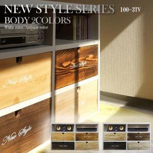 テレビ台 幅100cm 3段 国産 完成品 テレビボード 木製 天然木 北欧 日本製 桐 ストッカー 収納 100-3TV Nスタイル 代引不可|rcmdin