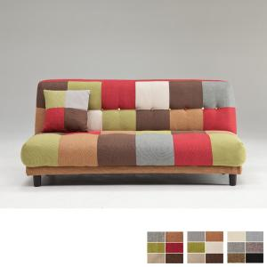 ソファベッド パッチワーク 2.5人掛け 開梱設置無料 完成品 ソファーベッド ソファ sofa おしゃれ 代引不可|rcmdin