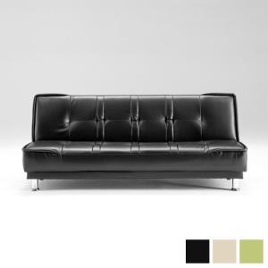 ソファベッド 合皮 2.5人掛け 開梱設置無料 完成品 ソファーベッド ソファ sofa おしゃれ 代引不可|rcmdin