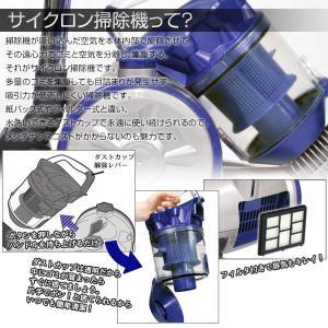 サイクロンバキュームクリーナーMD ブルー パープル MD-...