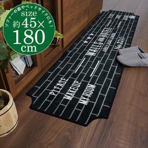 カキウチ ウォールズキッチンマット45x180cmBK rcmdin
