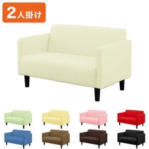 ソファ sofa 2人掛け 2人かけ 2人用 おしゃれ 北欧 シンプル 一人暮らし 代引不可|rcmdin