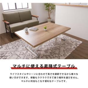 テーブル ガス圧昇降式テーブル 昇降テーブル ダイニングテーブル ローテーブル センターテーブル リビングテーブル デスク 代引不可|rcmdin|04