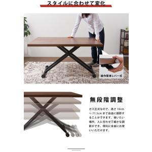 テーブル ガス圧昇降式テーブル 昇降テーブル ダイニングテーブル ローテーブル センターテーブル リビングテーブル デスク 代引不可|rcmdin|08