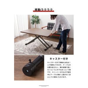 テーブル ガス圧昇降式テーブル 昇降テーブル ダイニングテーブル ローテーブル センターテーブル リビングテーブル デスク 代引不可|rcmdin|09