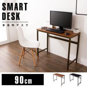 デスク スマートデスク 90×40 机 パソコンデスク オフィスデスク 多目的デスク つくえ 勉強机 PCデスク コンパクトの写真